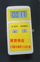 袖珍辐射仪FD-3007K χγ射线剂量监测仪