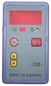 便攜式二氧化碳檢測報警儀價格規格