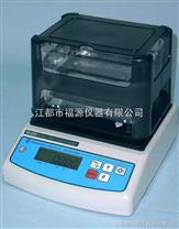 密度測試儀 橡膠密度計 密度計數顯型