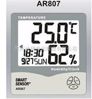 AR807温湿度检测仪