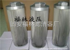 STFX-800*100STF双筒自封式吸油过滤芯