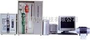 JS-DN型碳硫高速分析仪器