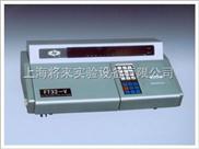 测汞仪价格 规格