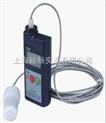 供应氧气检测报警仪MJO2-S 上海氧气检测仪