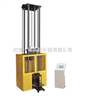NDT-3000无塑性转变温度落锤试验机