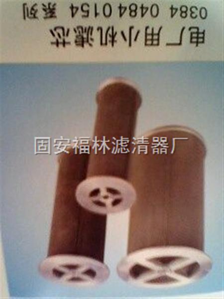 油田设备用吸油滤芯
