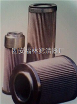 UE319AZ08H(福林)替代颇尔油滤芯