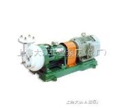 FSB氟塑料离心泵,上海氟塑料离心泵,氟塑料离心泵价格