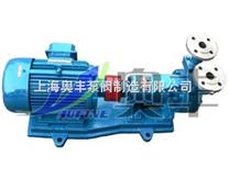 旋涡泵\W型轴联式旋涡泵