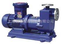ZCQ不锈钢耐腐蚀磁力驱动自吸泵