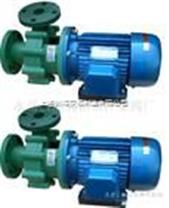 101、102、103、104、105型耐腐蚀塑料泵