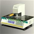 高精度薄膜测厚仪 特价 型号:ZH7574