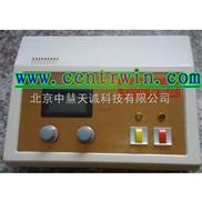 总挥发性有机物TVOC检测仪 特价 型号:ZH7508