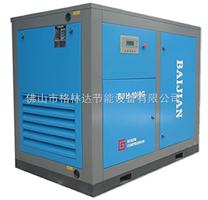 风冷式螺杆空气压缩机