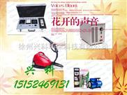 甲醛檢測儀價格餘氯便攜式空氣檢測儀