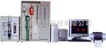 JS-DN328不鏽鋼分析儀器 全元素分析儀