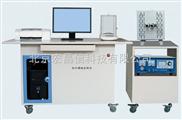 JS-GHW800红外碳硫分析仪