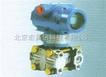 LD-1151、3051(GP、AP)系列压力变送器