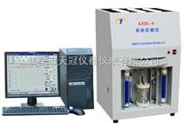 供應KZDL-8型全自動定硫儀