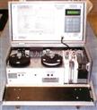 在线硫化氢分析仪——¬¬¬¬LDMR 5000系列