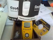 (小巧型)GAXT-X便攜式氧氣檢測儀,氧氣檢測儀,氧氣濃度檢測儀,礦用氧氣檢測儀,氧氣檢測儀價格