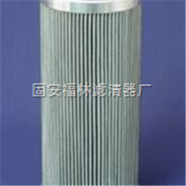 PI23004DNSMX10马勒液压油滤芯