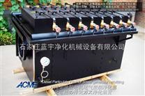 发电机组尾气黑烟净化器