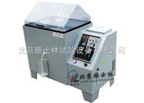 QLH-100高溫換氣老化試驗箱
