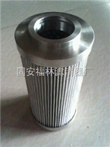 PLFX-30×3(福林)压力管路过滤器滤芯