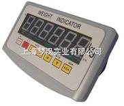 ¥上海电子台秤//电子地磅显示器--电子秤仪表¥