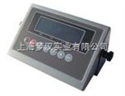 电子称重控制显示器--电子秤仪表==电子地磅仪表