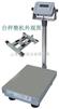 300kg不锈钢电子台秤==500公斤打印电子台秤厂家