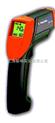 ST18便携式红外测温仪