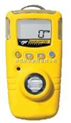大連二氧化氮泄漏檢測儀,二氧化氮濃度檢測儀