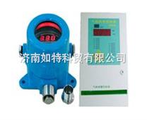 光氣氣體檢測儀專業生產廠家