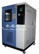 購買高低溫試驗箱/小型高低溫試驗箱