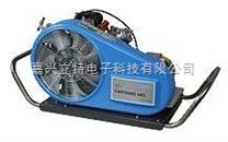 呼吸空气压缩机CAPITANO
