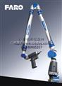 三坐标华夏臂/关节臂三坐标测量机 — 机动、灵活、高精度