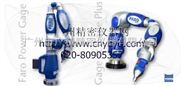 zui新关节臂便携式三坐标测量机