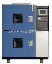 冷熱衝擊試驗箱/兩箱式高低溫衝擊試驗箱