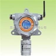 WAT300无线传输型红外二氧化碳检测仪