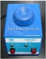 旋渦混合器 (便攜式)