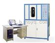 廠家供應導熱係數儀/導熱儀/平板導熱儀