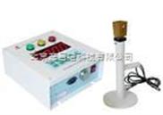 QL-TS3铁水在线碳硅分析仪