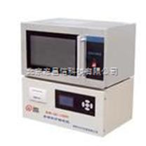 ZSC-A2002自動水份測定儀