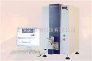 FOUNDRY-MASTER COMPACT(FMC)台式火花直读光谱仪