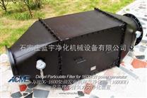 江苏省发电机组尾气净化器