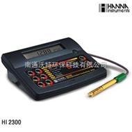 HI2300实验室EC/TDS/盐度/温度测定仪