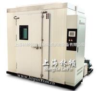 上海步入式高低溫試驗箱哪個品牌好?