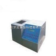 CN-201-COD氨氮測定儀 CN-201